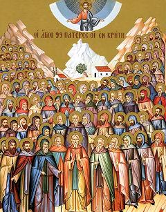 Short Meditation on Saints