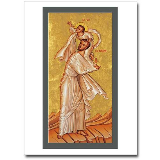 Saint Joseph, pray for us